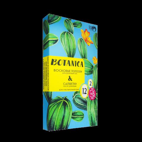 Bio World Botanica Набор для депиляции тела для чувствительной кожи
