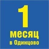 Карта на 1 месяц в CityFitness Одинцово (club_odc)