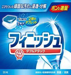 Таблетки для посудомоечных машин Finish Tablet 35 шт./16