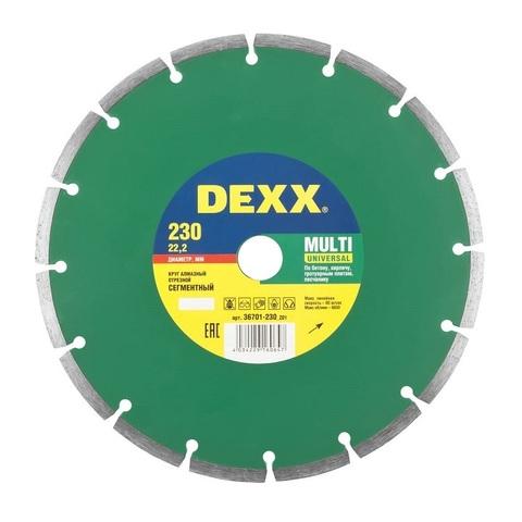 MULTI UNIVERSAL 230 мм, диск алмазный отрезной сегментный по бетону, кирпичу, камню, DEXX