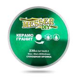 Алмазный диск MESSER-DIY диаметр 230 мм со сплошной режущей кромкой для резки керамогранита