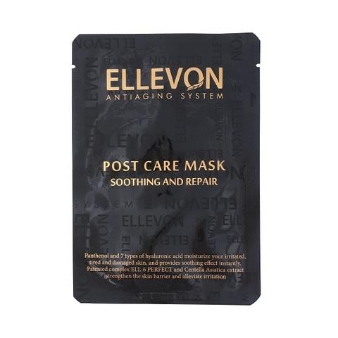 Послепроцедурная маска для лица Ellevon Post Care Mask 5шт