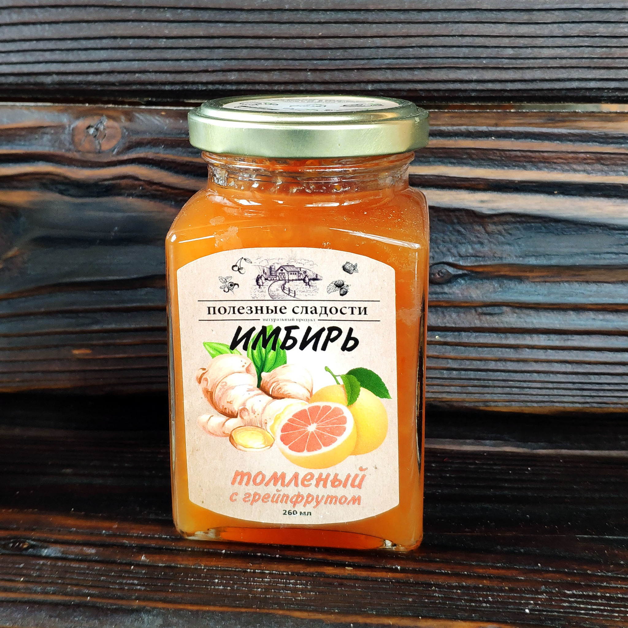 Фотография Имбирь томленый с грейпфрутом / 260 мл купить в магазине Афлора