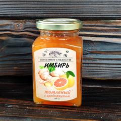 Имбирь томленый с грейпфрутом / 260 мл