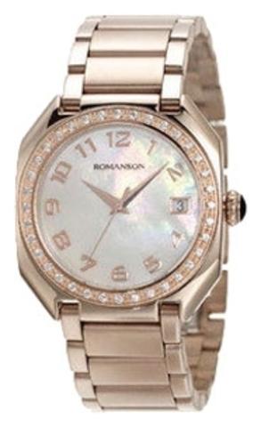 Купить Наручные часы Romanson RM1208QLRWH по доступной цене