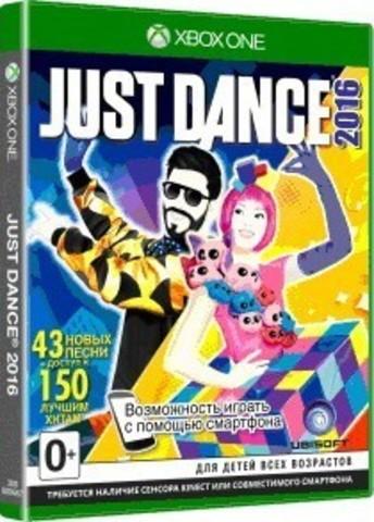 Xbox One Just Dance 2016. Unlimited (английская версия)