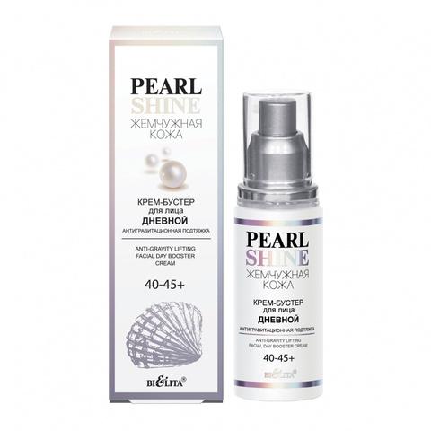 Белита Жемчужная кожа. Pearl Shine Крем-бустер для лица дневной «Антигравитационная подтяжка» 40-45+ 50мл