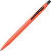 все цены на  Гелевая ручка Cross Click оранжевый Fblack (AT0625-13)  в интернете