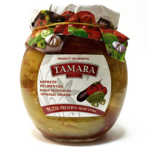 Овощи печеные Tamara, 520г