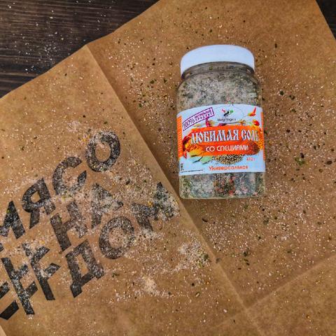 Любимая соль универсальная