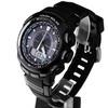Купить Мужские японские наручные часы CASIO PRO TREK PRW-5100-1ER по доступной цене