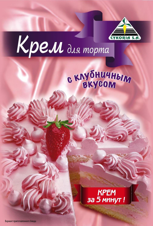 Крем для торта с клубничным вкусом, 15п х 100г