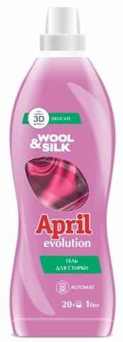 Сонца April Гель для стирки evolution wool&silk 1000мл