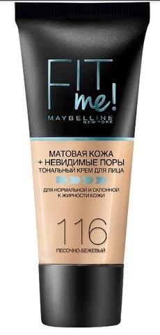 Мейб Fit Me тональный крем матовая кожа + невидимые поры №116 песочно-бежевый