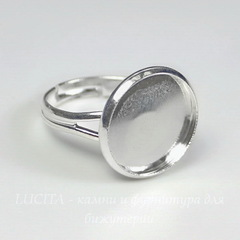 Основа для кольца с сеттингом для кабошона 14 мм (цвет - серебро)