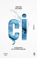 Çi-2.Kitap