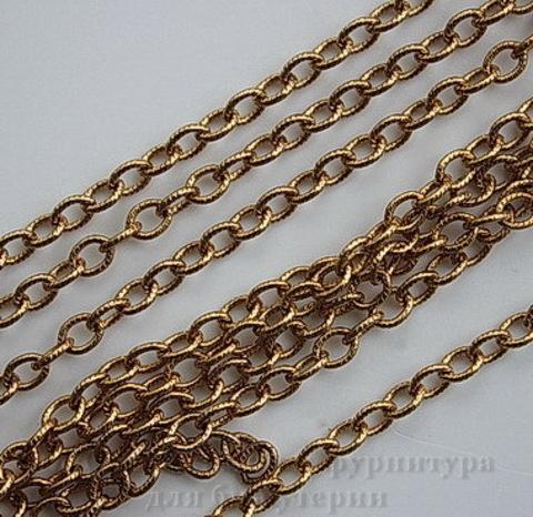 Винтажная цепь (звено 5х4 мм) (цвет - античное золото), 10 cм