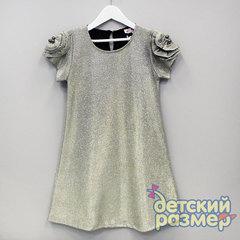 Платье (люрекс)