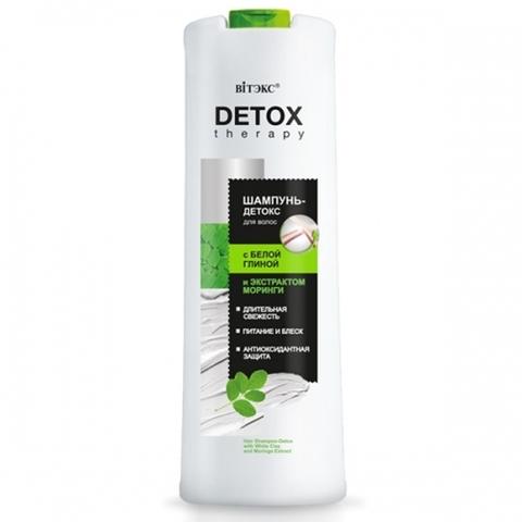 Витекс DETOX THERAPY Шампунь-детокс для волос с белой глиной 500мл
