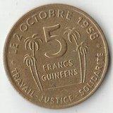 1959 SR1825 Гвинея 5 франков