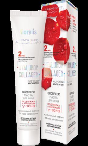 Floralis Hyaluron-Collagen FaceLift Маска для лица Мгновенная красота 40г