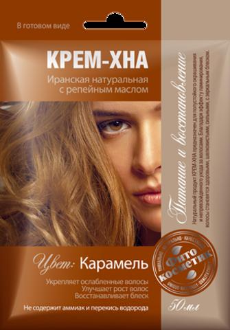 Фитокосметик Крем-Хна в готовом виде Карамель с репейным маслом 50мл