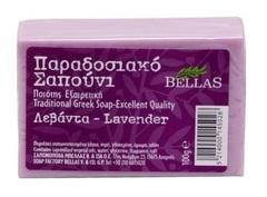 Греческое мыло лавандовое Bellas 100 гр