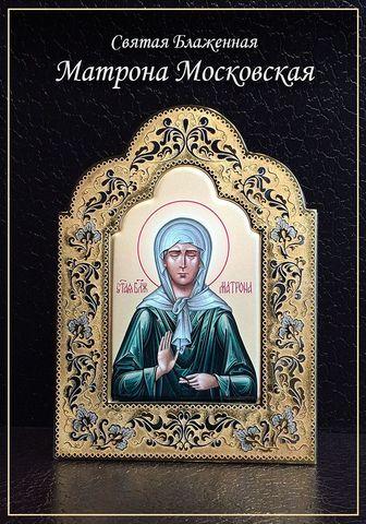 Икона Блаженная Матрона Московская (Златоуст) малая