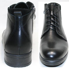 Теплые зимние ботинки мужские Ikoc 2678-1 S