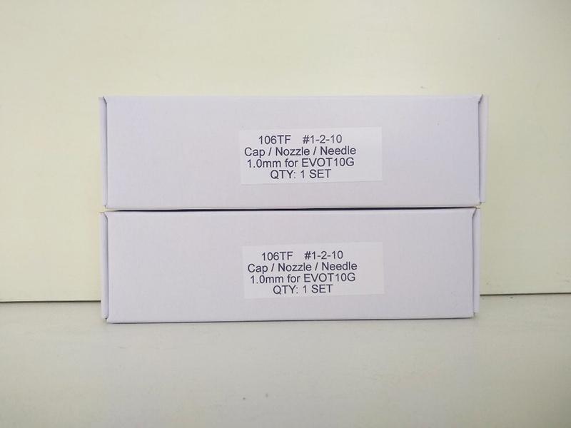 Сменный комплект 1.0 для STAR mini. STAR EVO-T 106TFG