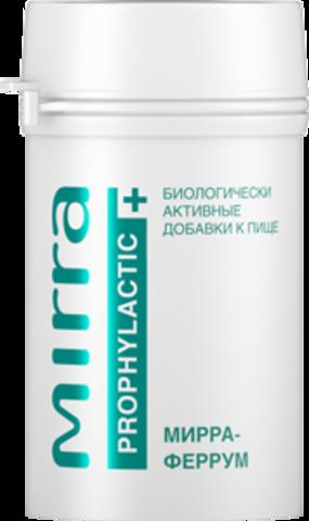 МИРРА-ФЕРРУМ биокомплекс железа с витаминами