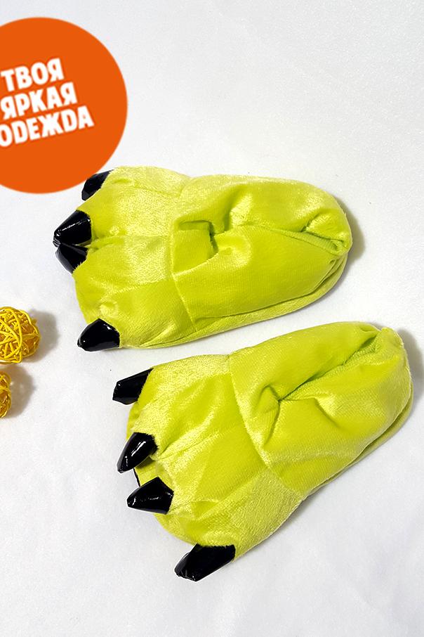 Тапочки Тапочки Салатовые когти_зеленые.jpg