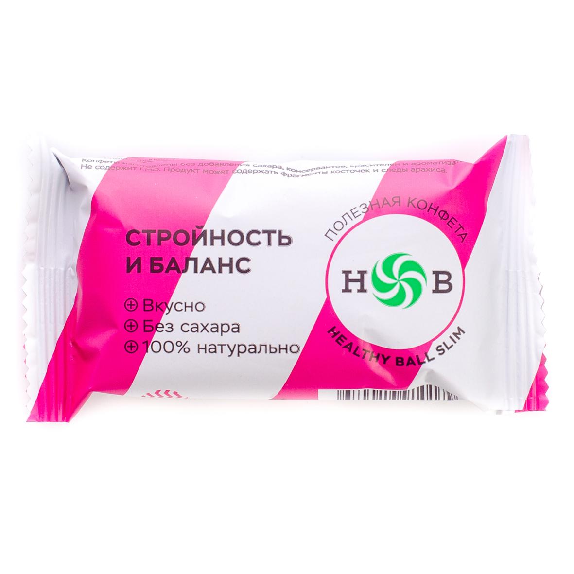 Набор полезных конфет