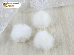 Помпоны норковые белые 4 см