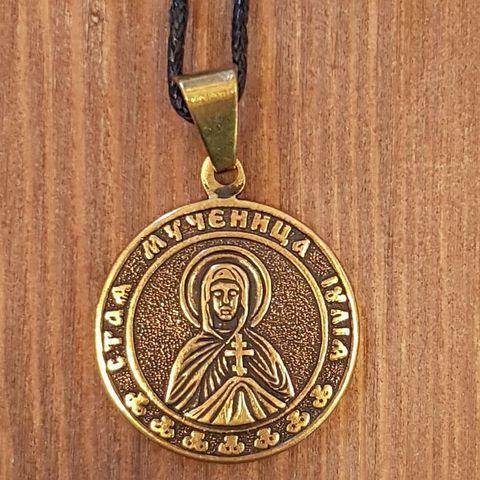 Святая Юлия именная нательная икона из бронзы кулон с молитвой