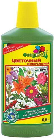 Удобрение жидкое цветочное 0.5 лит