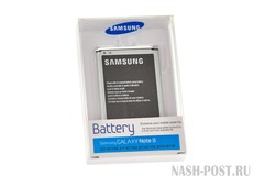 battery Samsung EB595675LUCSTD for Note 2 N7100