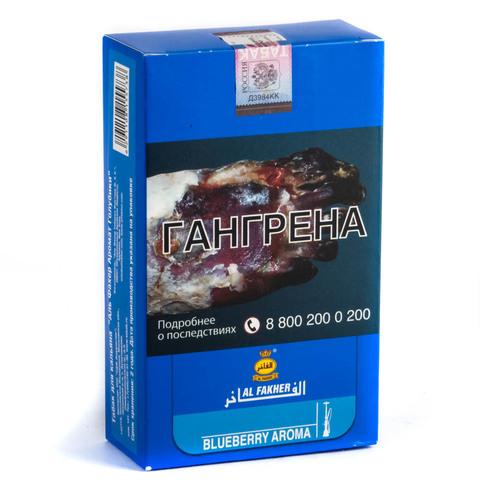 Табак Al Fakher Blueberry (Голубика) 250 г