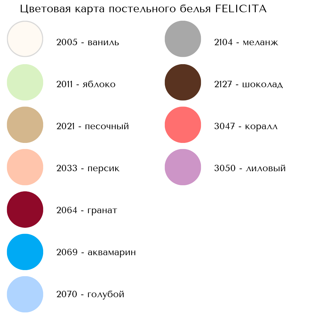 FELICITA - Велюровый наматрасник 200х200