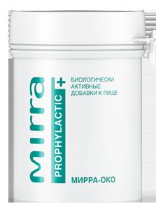 МИРРА-ОКО антиоксидантный биокомплекс для глаз