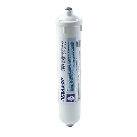 Модуль кондиционирования воды Аквафор 10