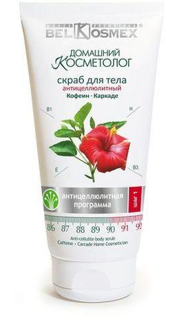 скраб для тела антицеллюлитный кофеин - каркаде