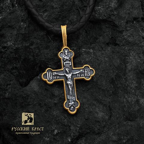 Православный крестик из серебра позолоченный. Трилистник