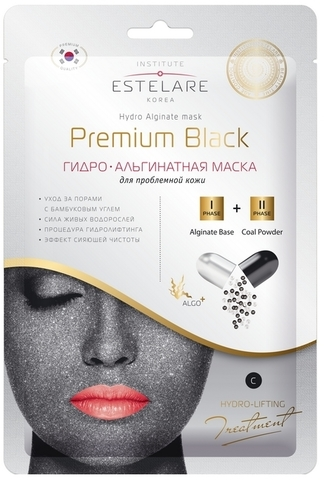 Institute Estelare Premium Black Гидроальгинатная маска для проблемной кожи 55г