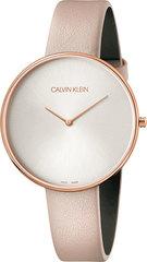 Женские швейцарские часы Calvin Klein K8Y236Z6