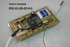 Модуль управления Поларис (10 разъемов) !Отсутсвует на складе,сроки поставки не известны!