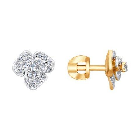 1021191 - Серьги из золота с бриллиантами