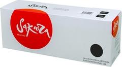 Драм-картридж Sakura 013R00670 совместимый для Xerox WC 5019, 5021, 5022, 5024. 80 000 стр.