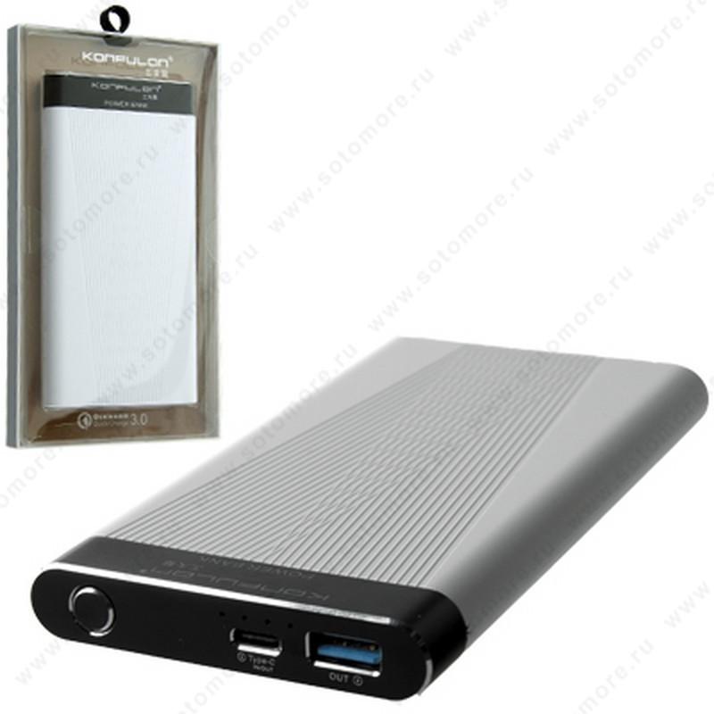 Аккумулятор внешний универсальный Konfulon X6 10000 мАч 1*USB 3.0A Qualcomm Quick Charge 3.0 белый