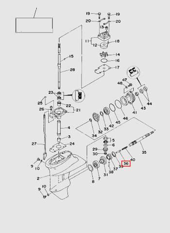 Плунжер  для лодочного мотора T15, OTH 9,9 SEA-PRO (16-36)
